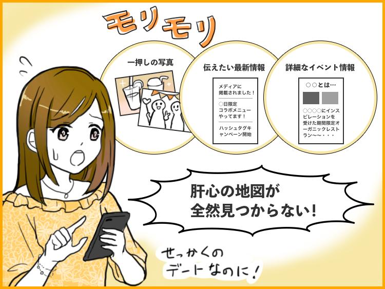 website_ng1