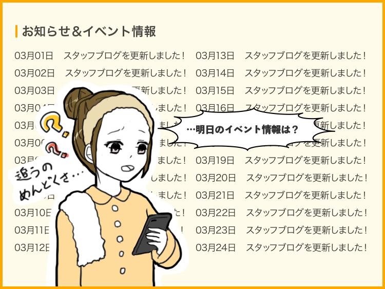 website_ng2