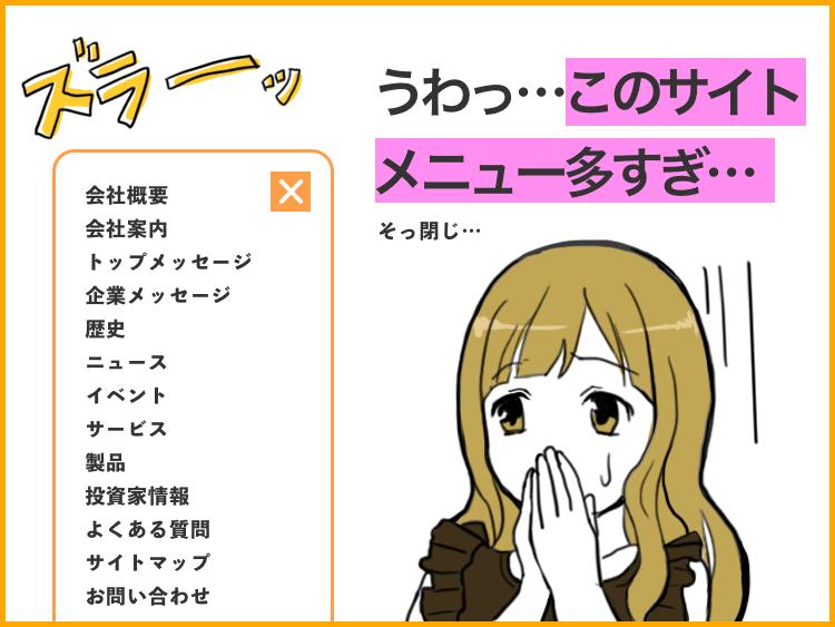 website_ng3